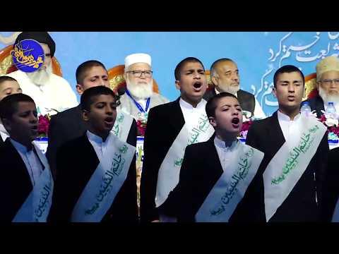 Arwahuna Fida, Ya-Rasoolullah SAWW | Tarana-e-Wahdat | Tulaab e Jamia Urwat ul Wusqa Lahore