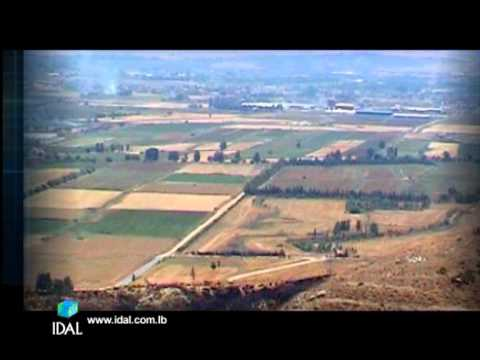 Invest in Lebanon Documentary-English
