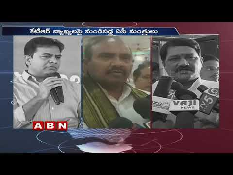 AP Ministers Reacts on KTR  over Comments on CM Chandrababu Naidu