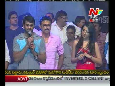 Bodyguard Movie - Audio Release Function - 09