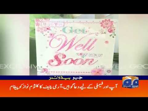 Geo Headlines - 09 AM - 21 June 2019