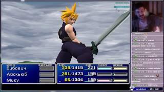 Final Fantasy VII, День 7