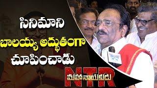 Paruchuri Gopala Krishna Speaks to Media after Watching NTR Mahanayakudu Movie | hmtv
