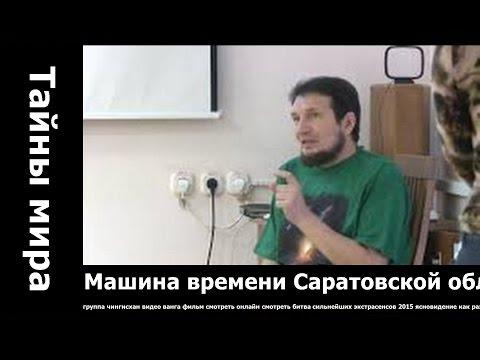 Машина Времени, Андрей Макаревич - Молитва