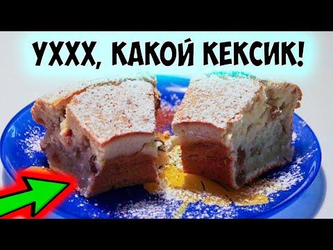 Как сделать кексы из кефира