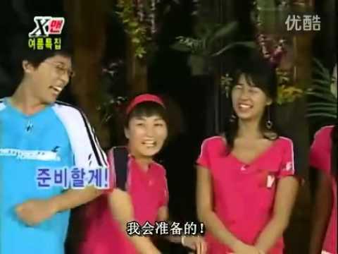 Kim Jong Kook Thanks Yoon Eun Yoon Eun Hye Kim Jong Kook Xman