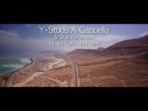 Y-Studs- Hineni Kan, feat. Shai Abramson- הנני כאן