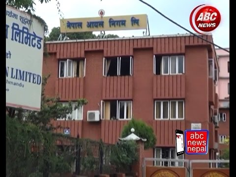 Operation Big News Oil Nigam Dubaune Khel Follow Up, ABC NEWS, NEPAL