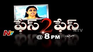 YCP MLA Roja Exclusive Interview || Face to Face || Promo