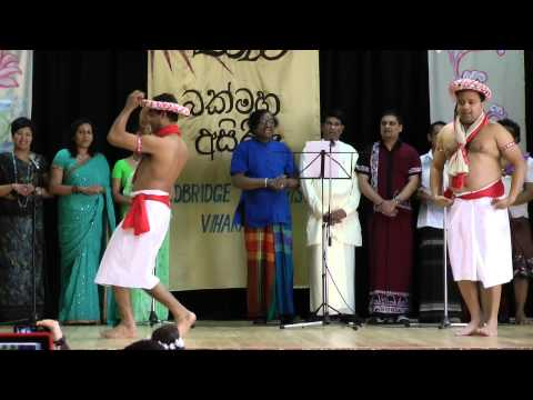 Sinhala Drama Songs At Ilford New Year Festival 2013 video