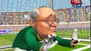 So Sorry  - Aaj Tak - So Sorry: FIFA Cup match - UPA vs NDA