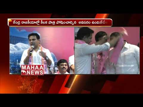 Wyra Ramulu Naik joined in TRS party | Mahaa News