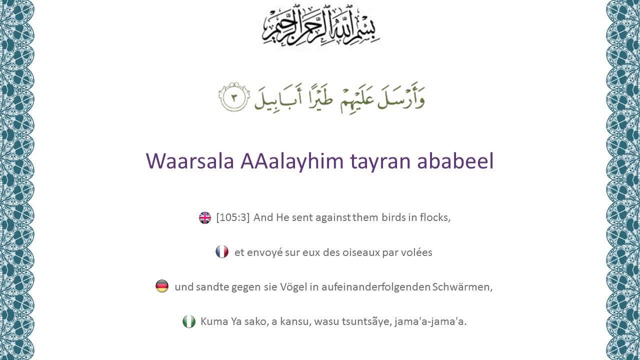 Quran 105 Surah Al Fil - English   Fran  231 aise   Deutsch   Hausa