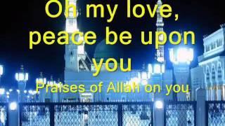 Maher Zain   Ya Nabi Salam Alayka nasheed with tra