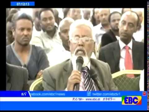 Latest Ethiopian News - EBC 2017