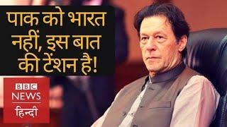 'Pakistan को भारतीय Loksabha Election या Narendra Modi नहीं, इस बात की टेंशन है!'(BBC Hindi)