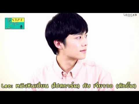 ซับไทย Leo&Lucas - YinYueTai  STAR Show - การตั้งชื่อแฟนคลับ หมิงวั่ง