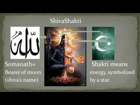 Isha the islamic evening prayer to Hindu God Shiva