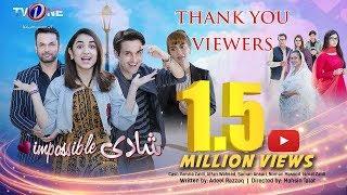 Shaadi Impossible   TeleFilm   Eid Day 1   TV One