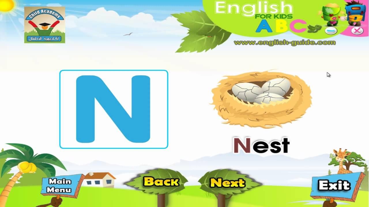 تعليم الانجليزية للاطفال تعليم الحروف ABC - YouTube: http://www.youtube.com/watch?v=SYs6I2rwyP4