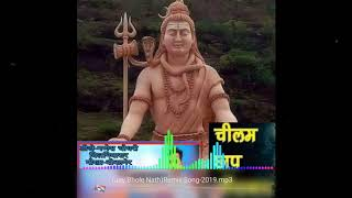 Chilam Chap Bam-Bam (चिलम छाप बम बम)Chilam Chap Jindabad !!Bhola Nath Song Remix-2019!!Dj-Ganesh Jaa