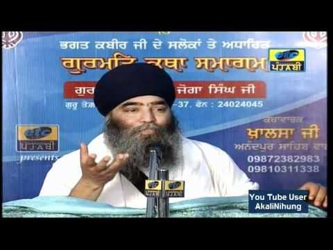 (38) salok kabeer je-Paramjit Singh Khalsa (anandpur sahib wale)