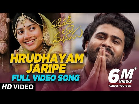 Hrudhayam Jaripe Full Video Song - Padi Padi Leche Manasu Video Songs | Sharwanand, Sai Pallavi