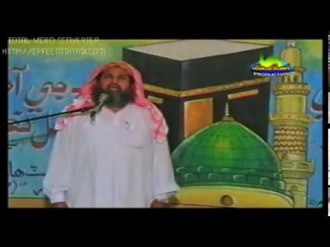 Larkana School By Myounis (imdadullah) Naats.mp4 video