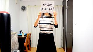 45歳の誕生日記念に45秒を踊ってみたw  by桃乃花