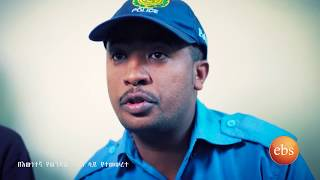 KETEZEGAW DOSE SEASON 2 EPISODE 58/ ከተዘጋዉ ዶሴ