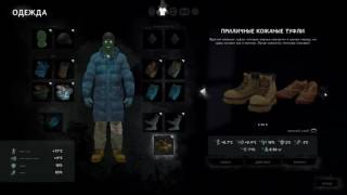 Играю в The Long Dark 4 часть.