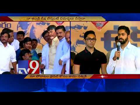CM Ramesh hunger strike for people, not credit : Son Ritwik - TV9