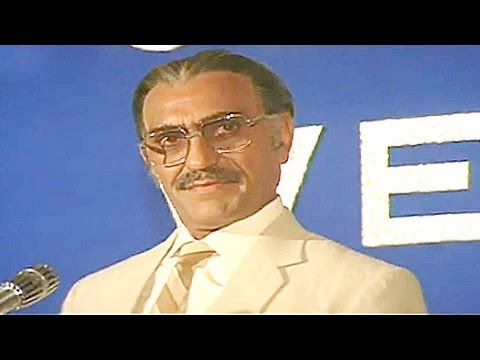 Anil Kapoor Against Amrish Puri - Meri Jung Scene video
