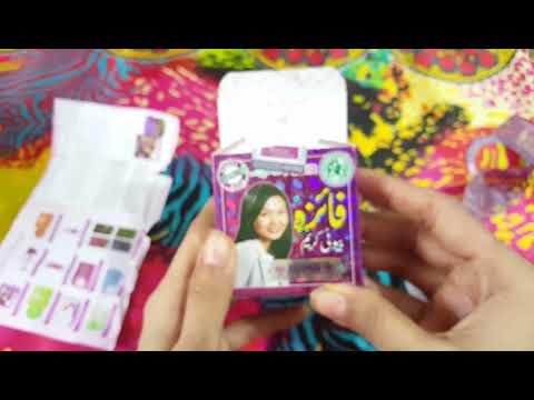 Faiza beauty cream review / Beauty Tips || Skin Whitening Formula Cream