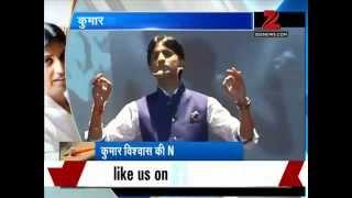 Watch: Latest poems of AAP leader Kumar Vishwas