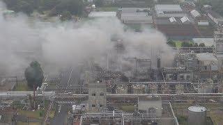 三井化学の工場で火災