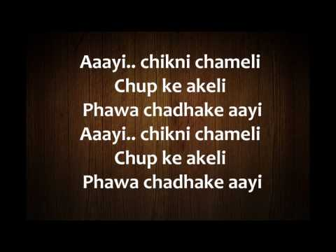 Chikni Chameli Hindi Song Lyrics From Agneepath video