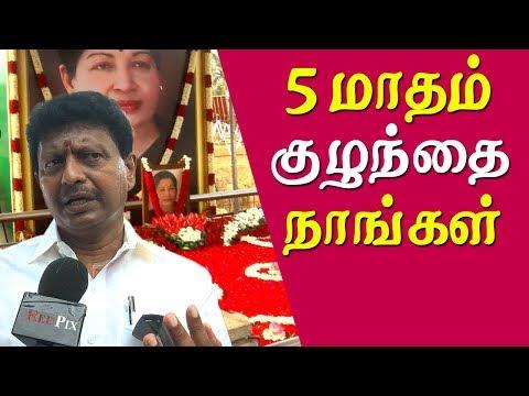 Jayalalitha 2nd anniversary divakaran at jayalalitha memorial - tamil news live