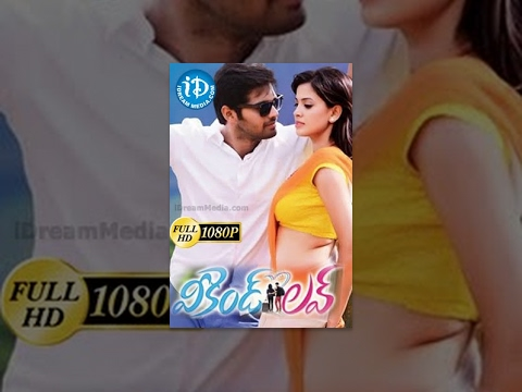 Weekend Love Telugu Full Movie || Srihari, Adith, Supriya Sailaja || Naagu Gavara || Shekar Chandra thumbnail
