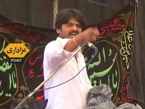 Zakir Asif raza gondal Majlis 17 April 2018 Kot Abdul Malik Sheikhupura