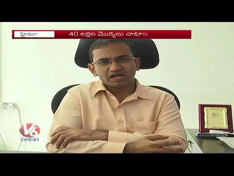 GHMC To Distribute Plants At City Temples During Bonalu | Hyderabad | V6 News