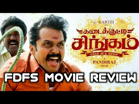 Kadaikutty Singam FDFS Movie Review | Karthi | Saayeshaa | Pandiraj | D Imman | Surya | #TSR