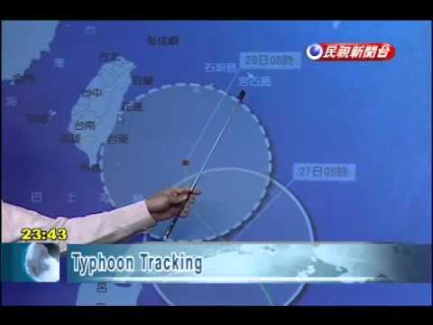Typhoon Tracking