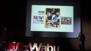 Sports, Bridge Between You and Me | Hyeri Kim | TEDxWabuHS
