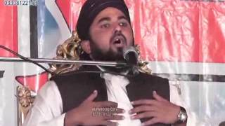 Sayyed Saif Ullah Shah Farooqi ( Sabaqa Wahbi ) Milad E Mustafa