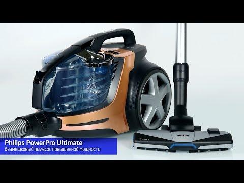 Обзор безмешкового пылесоса Philips PowerPro Ultimate (FC9912)