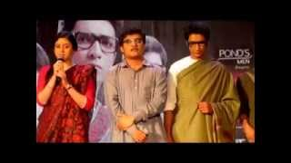 Abar Bomkesh (Chitrochor) - ETV Serial Byomkesh Bakshi Grand Launch