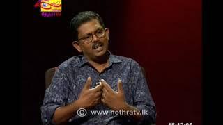 Vidiyala Nokki|2019-07-17