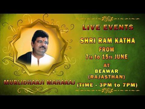 #SanskarLive | Shri Murlidhar Ji Maharaj | Shri Ram Katha |...