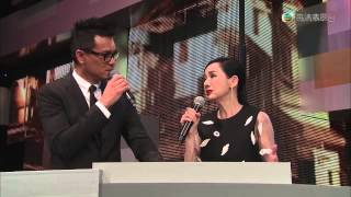 The 33rd Hong Kong Film Awards Presentation Ceremony 第三十三屆香港電影金像獎頒獎典禮 Part1